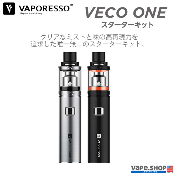 VAPORESSO VECO ONE KIT (スターターキット)