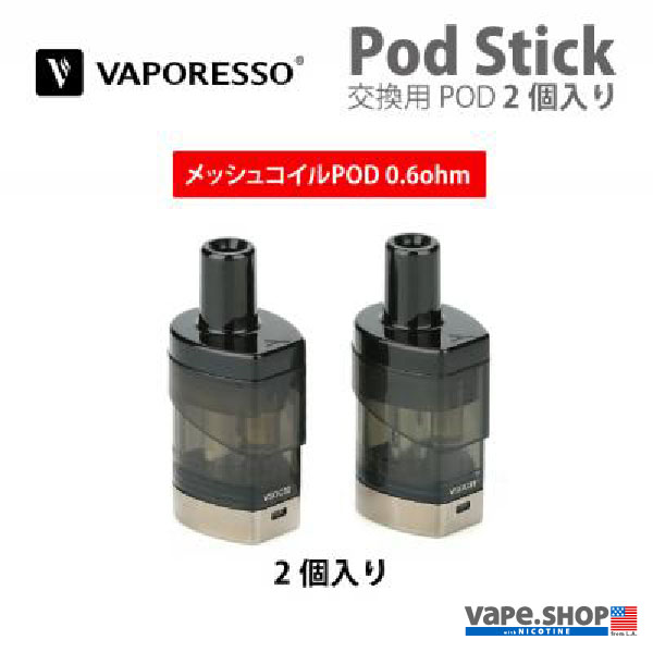 VAPORESSO PODSTICK MESHED 2PCSメッシュコイル 0.6ohm