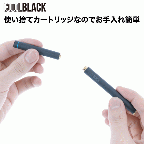 Cool Black互換ニコチンスティック / EXTRA TOBACCO 50mg (808D-ET-5.0)