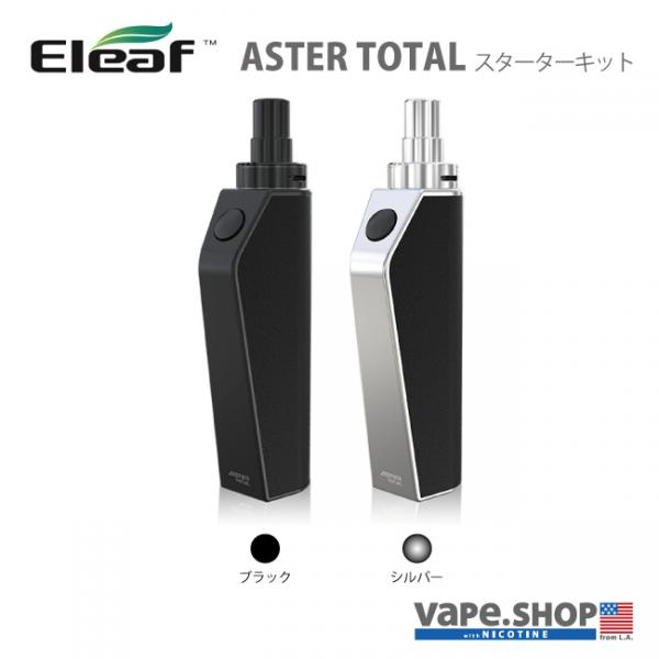 Eleaf ASTER TOTAL スターターキット