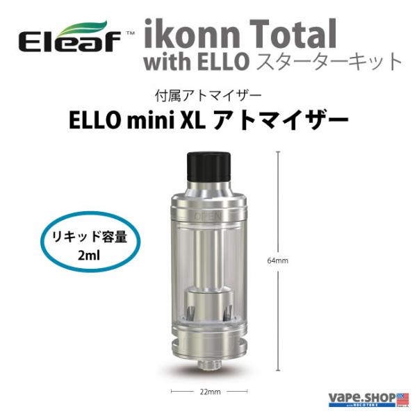 Eleaf iKonnTotal with ELLO Kit+ IMR18650 1,600mAh