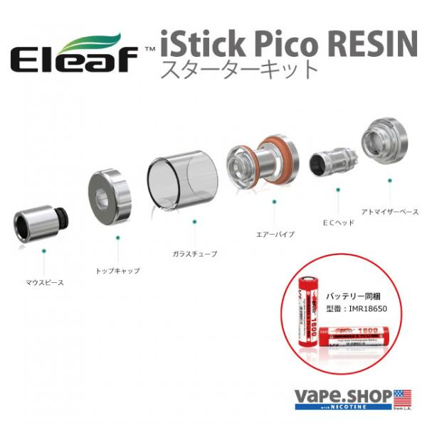 Eleaf iStick Pico RESIN Kit + IMR18650 1,600mAh