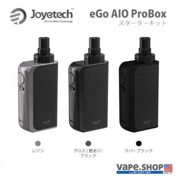 Joyetech eGo AIO ProBox Kit