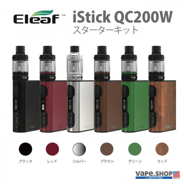 Eleaf iStick QC200W with MELO300 kit