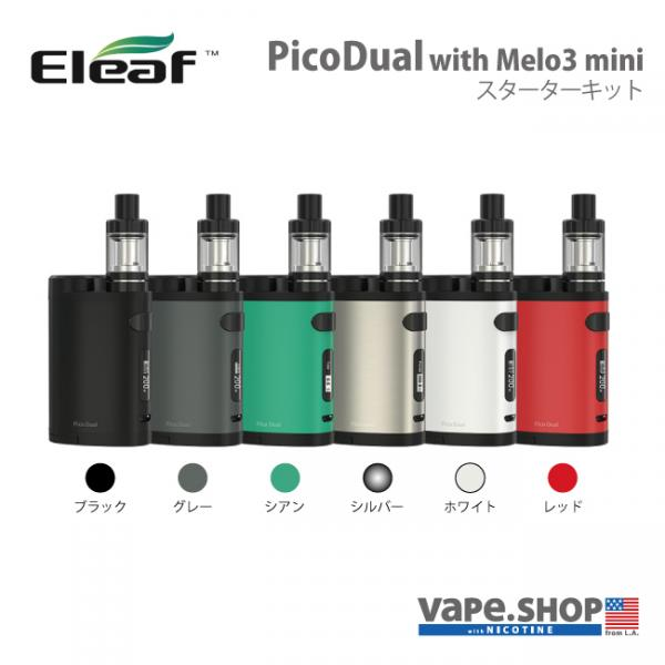 Eleaf PicoDual with MelominiKit + IMR18650 1,600m (2本)