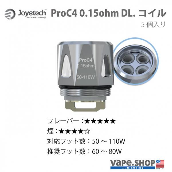 Joyetech ProC4 0.15ohm DL.Head (5pcs)