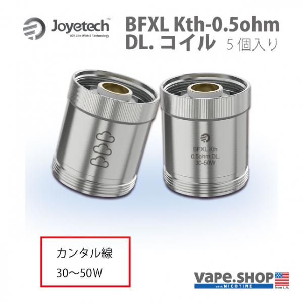 Joyetech BFXL Kth-0.5ohm DL.head 5pcs