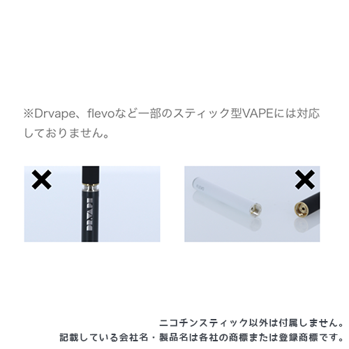 NICOTINE STICK / EXTRA TOBACCO 50mg (808D-ET-5.0)