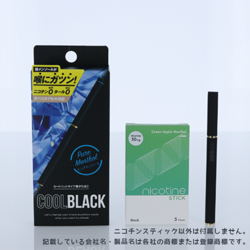 ニコチンスティック / Green Apple Menthol 35mg (808D-GAM-3.5)