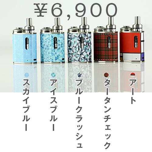 Eleaf iStick Pico Baby スターターキット